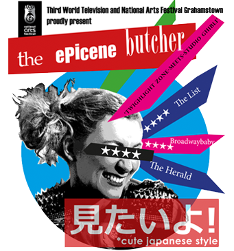 Epicene-Butcher-Poster-21